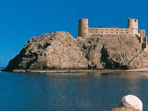 Omán - Salalah