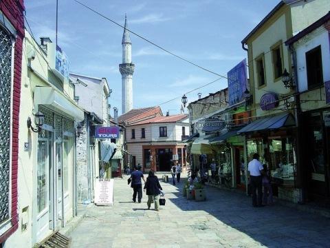 Jižní Makedonie
