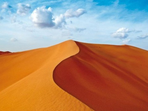 Spojené Arabské Emiráty - Al Ain - Al Ain
