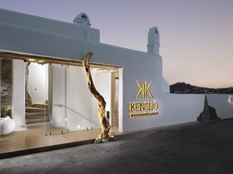 Kensho Boutique