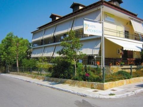 Aparthotel Persefoni