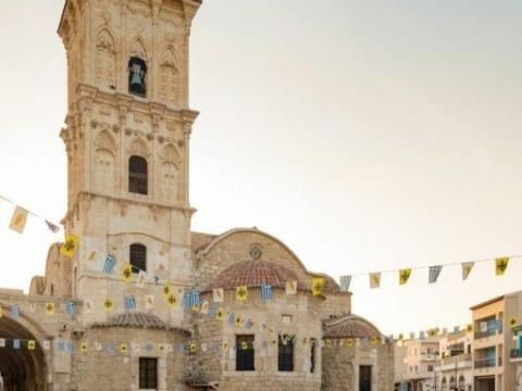 Livadhiotic City
