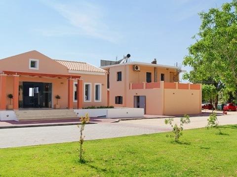 Remetzo Village