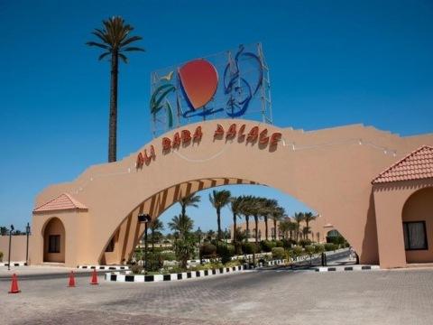Ali Baba Palace Aladdin Beach Resort